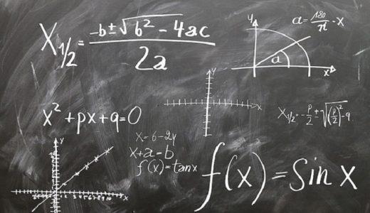 Amazon輸出の無在庫販売の正確な利益計算方法(FBMの利益計算)