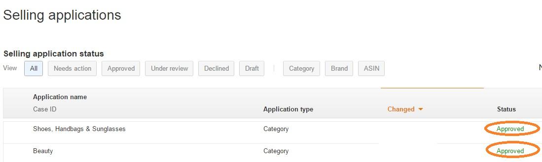 Amazon輸出 カテゴリー申請