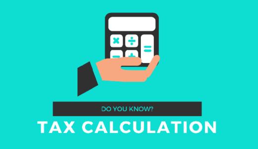 Amazon輸出の所得税の基本知識。まずこれだけは押さえよう。