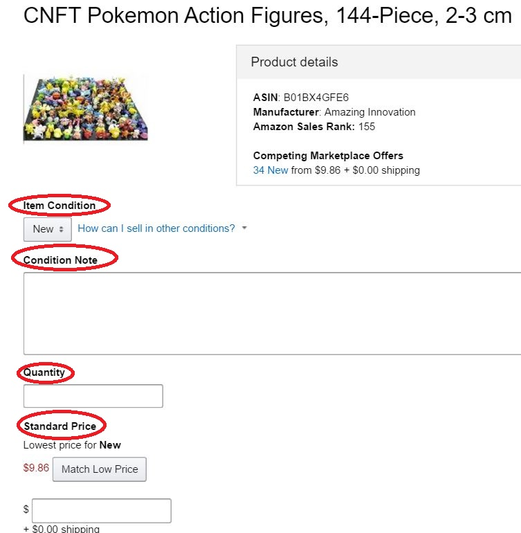 Amazon輸出 FBAの出品について(①商品登録方法)