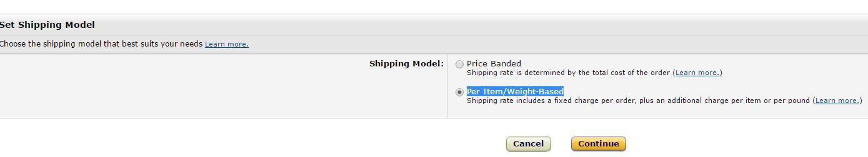 Amazon輸出 配送方法(Shipping Setting)の設定方法