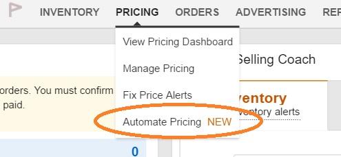 Antomate Pricingの使い方