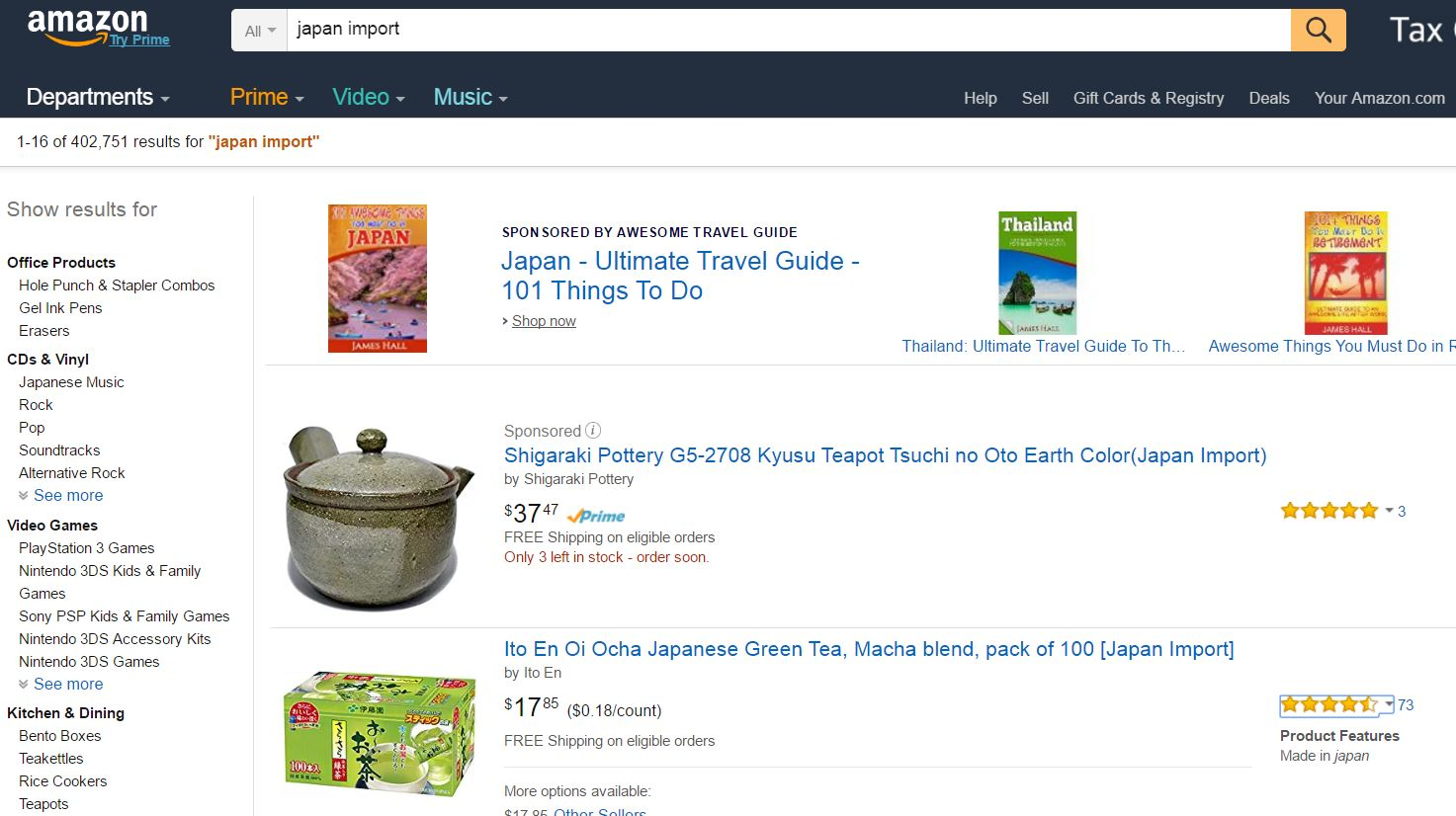 Amazon輸出 リサーチ