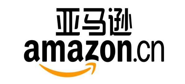 Amazon輸出で中国に出品・出店する方法