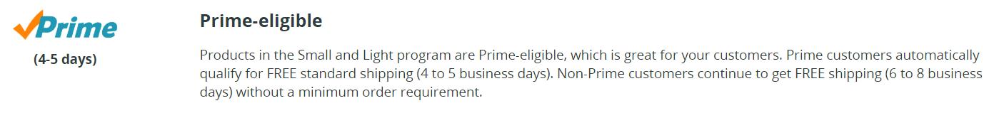 Amazon輸出 プライム スピード