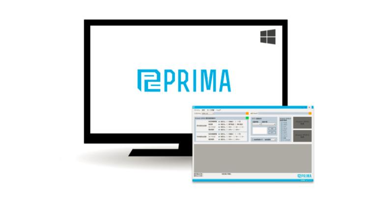 PRIMA Amazon輸出