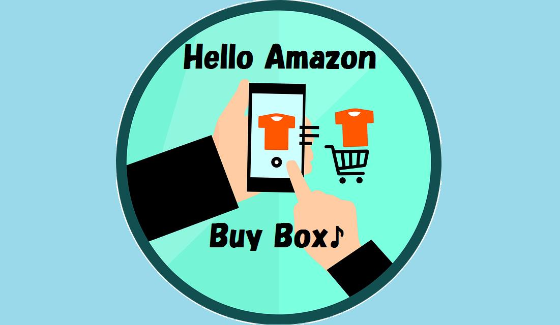 Amazon輸出のカートの取り方。相乗り販売で売上をアップさせるコツ