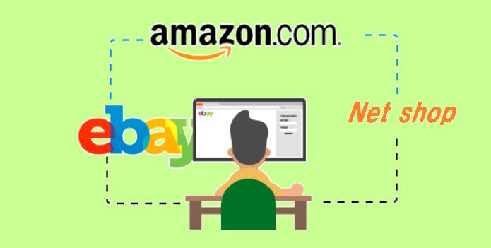 Amazon輸出マルチチャネルの使い方。Amazon在庫をeBayで販売!