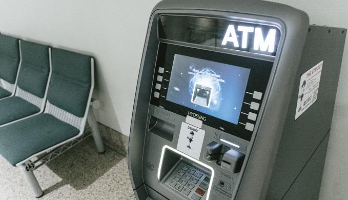 Amazon 銀行口座 選び方