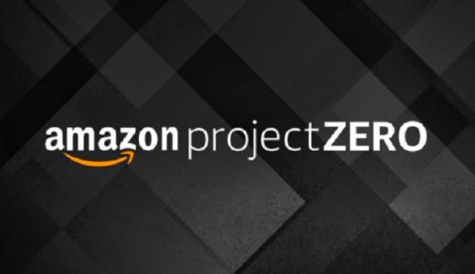Amazon Project ZEROとは?概要と参加方法。Amazon市場の将来像が見えてくる