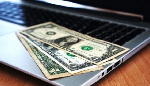 月額たったの39.99ドルで世界中のAmazon市場に出店する方法と注意点