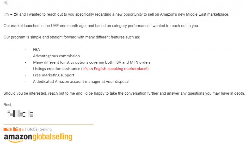 Amazon UAE 出店
