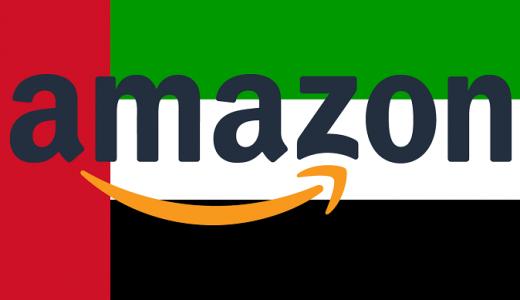 AmazonUAEアラブ首長国連邦に出品する方法と注意点