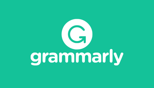 Amazon輸出の英語不安を解決!Grammarly(グラマリー)の使い方